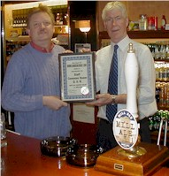 The Alehouse Award